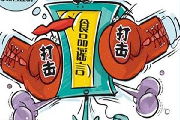 跟踪抽检!陕西省西安市市场监管局全力消除食品安全隐患