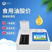 酸价检测仪判断植物油是否符合国家标准